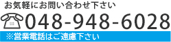 048-948-6028